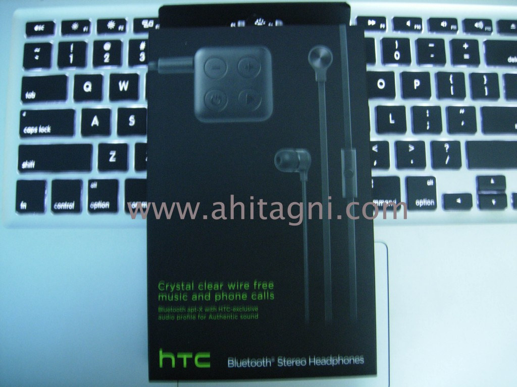 Gift from HTC